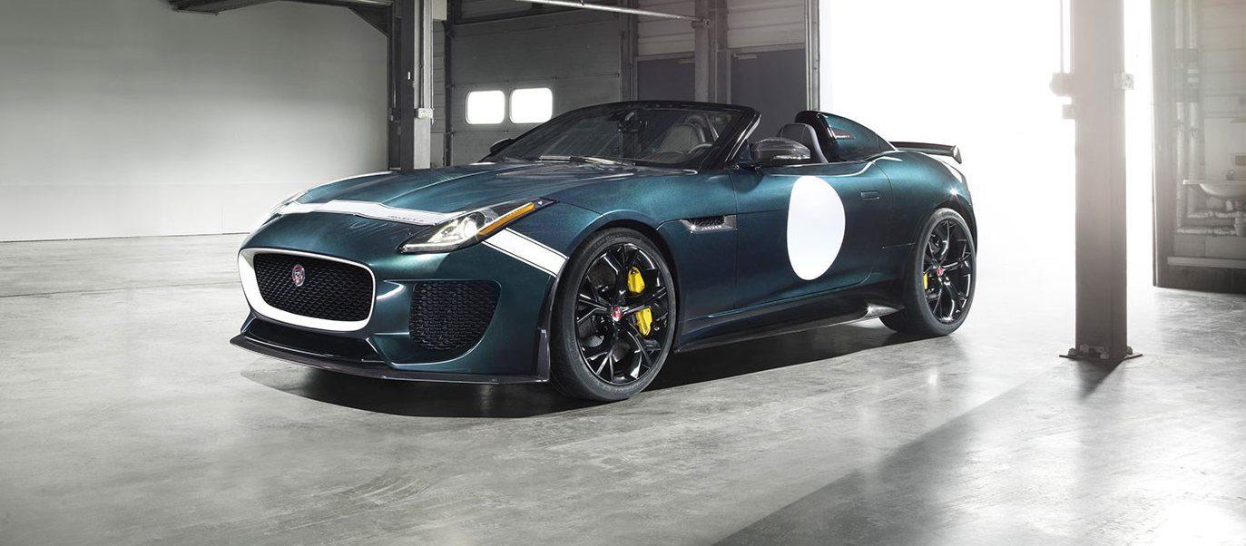 jaguar_project7_2
