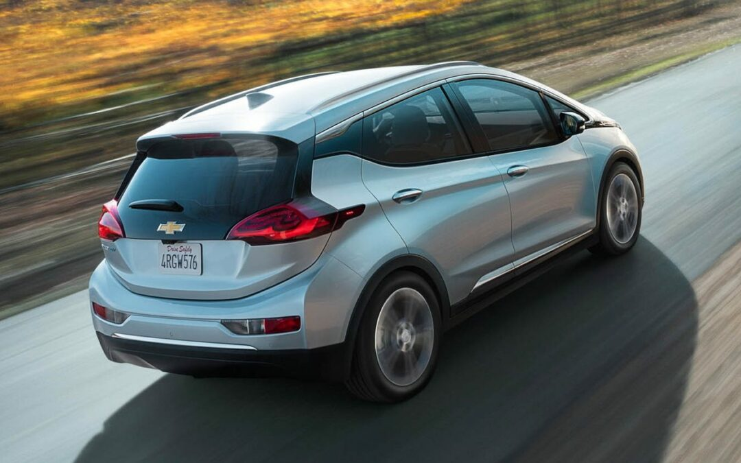 2017 Chevrolet Bolt Priced at $37,500 Before Tax Incentives